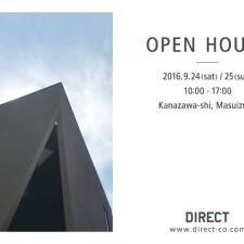 9.24-25 OPEN HOUSE (金沢市)