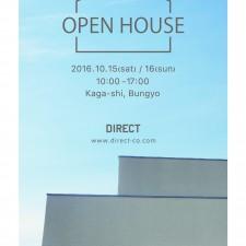 10.15-16  OPEN HOUSE (加賀市)