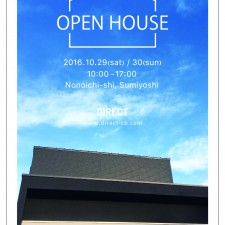 10.29-30  OPEN HOUSE (野々市市)