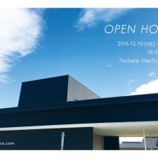 12.10-11 OPEN HOUSE (津幡町)