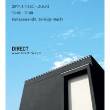 OPEN HOUSE 2017.4.1(sat) -2(sun) 金沢市