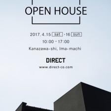 OPEN HOUSE 2017.4.15(sat) -16(sun) 金沢市