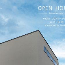 OPEN HOUSE 2020.2.22(sat) -.24(mon)