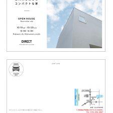 OPEN HOUSE 2019.10.19(sat) -.20(sun)白山市