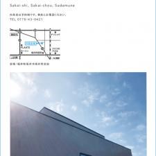 OPEN HOUSE 2019.11.23(sat) -.24(sun)福井県坂井市